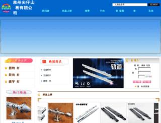 nyuh.cn screenshot