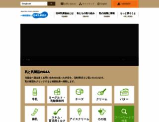 nyukyou.jp screenshot