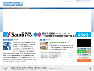 nyupolyeia.org screenshot
