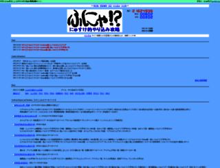 nyusuke.com screenshot