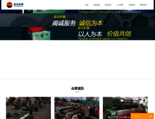 nyw88.cn screenshot