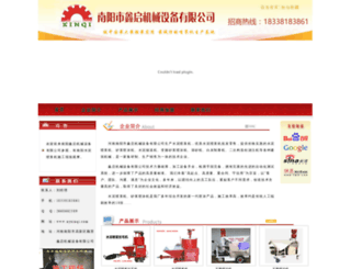 nyxqjx.com screenshot