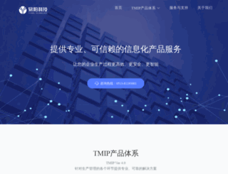 nyy.com.cn screenshot