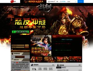 nz.9377.com screenshot