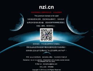 nzi.cn screenshot