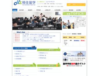 nzijuryugaku.com screenshot