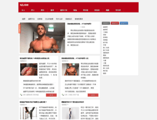nzjsw.com screenshot