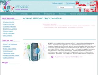 nzpro.bzs.su screenshot