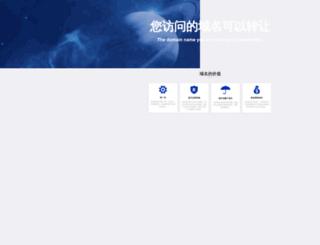 nzq.cn screenshot