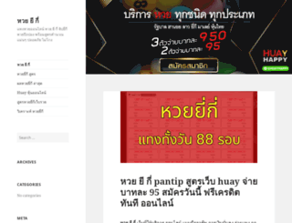 o-digital.com screenshot