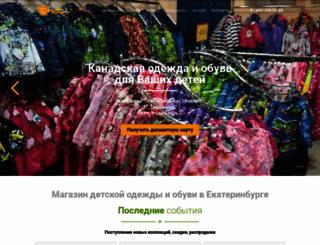 o-nastroenie.ru screenshot