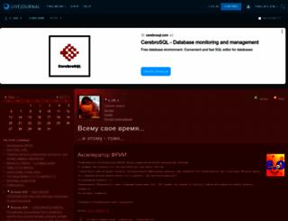 o-nik-s.livejournal.com screenshot