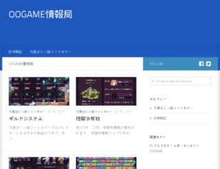 o-o-game.net screenshot