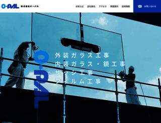 o-pal.co.jp screenshot