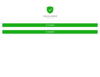 o-sama.com screenshot
