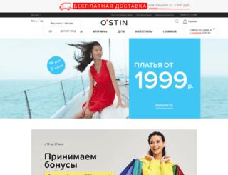 o-stin.ru screenshot