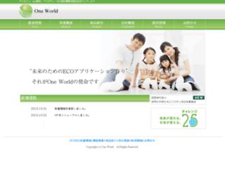 o-world.jp screenshot