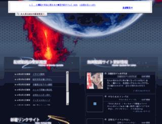 o0oo00.com screenshot