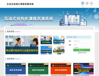 o4edu.com screenshot