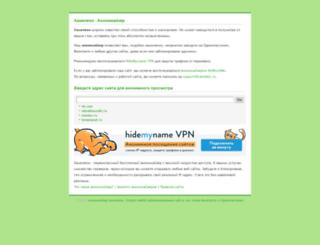o53xo.nj3s23lfmruwcltpojtq.cameleo.ru screenshot