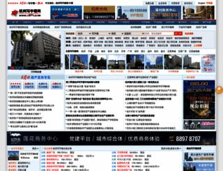 o571.com screenshot