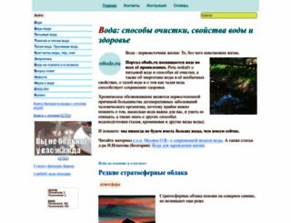 o8ode.ru screenshot
