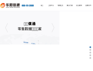 oa.ematong.com screenshot