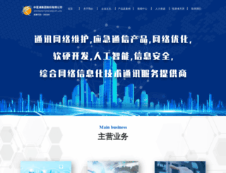 oa.ftii.cn screenshot