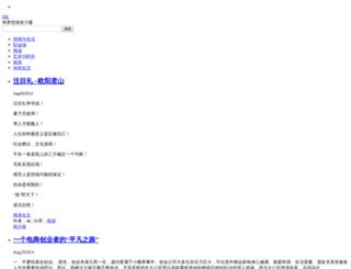 oa.hexinpaper.com screenshot