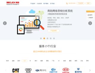 oadz.com screenshot