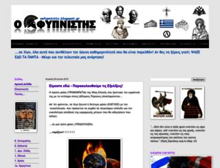 oafypnistis.blogspot.com screenshot