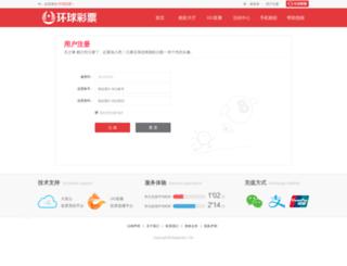 oagnepal.com screenshot