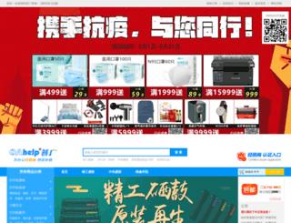 oahelp.com screenshot