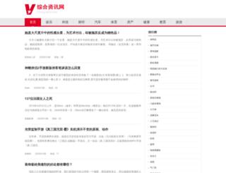 oaibaby.com screenshot