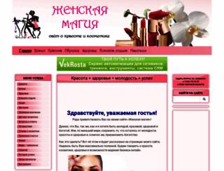 oakomanda.ru screenshot
