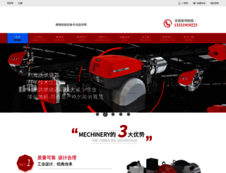 oal.cn screenshot