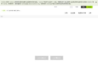 oanda.ae screenshot