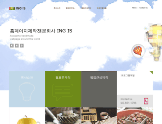 oandk.co.kr screenshot