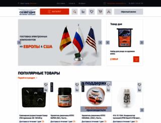oao-sozvezdie.ru screenshot