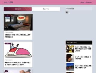 oaoa.biz screenshot