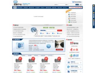 oaoidc.com screenshot