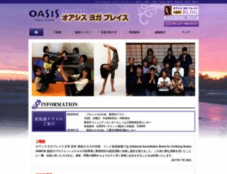 oasisyogaplace.net screenshot