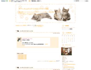 obakkamu.seesaa.net screenshot