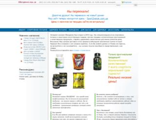 obaldenno.com.ua screenshot