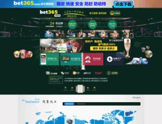 obatambeientanpaoperasi.com screenshot