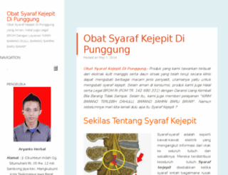 obatsyarafkejepitdipunggung.wordpress.com screenshot