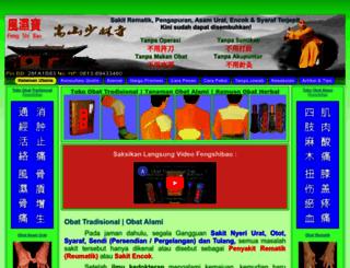 obattradisionalalami.com screenshot