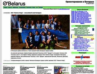 obelarus.net screenshot