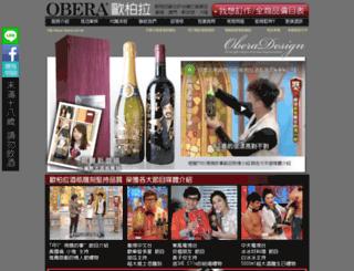 obera.com.tw screenshot