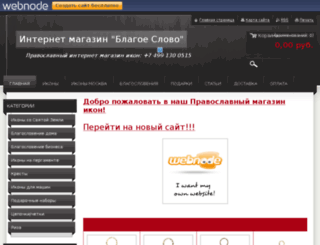 obere-gy.com screenshot